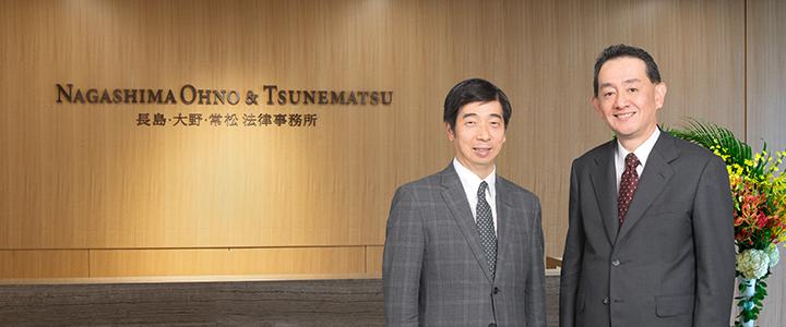 長島 大野 常松 法律 事務 所 長島・大野・常松法律事務所 - Wikipedia