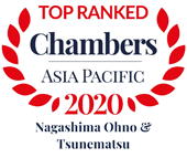 ChambersAsia2020_TopRanked_NOT3